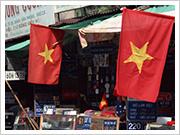 ベトナム語教室