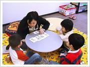 こども中国語教室